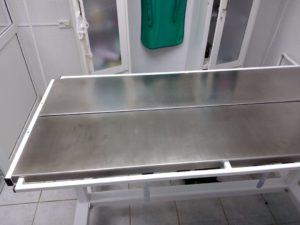 Ветеринарный стол
